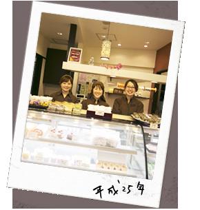 瀬川菓子舗の平成15年ごろの写真