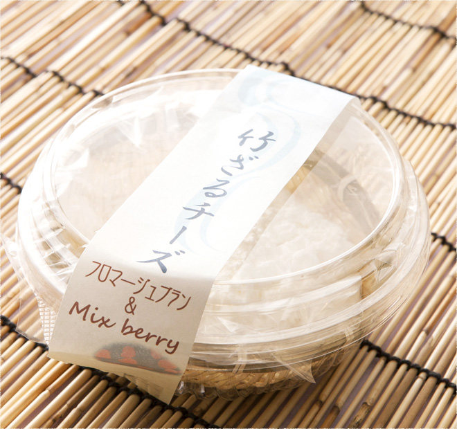 竹ざるチーズ パッケージ